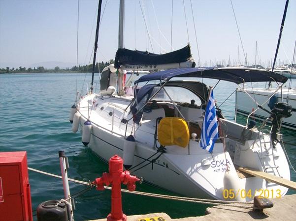 Greece, Corfu, Marina Gouvia. HARMONY 47